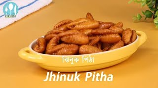 Jhinuk Pitha Easy Making Bangla Recipe by Cooking Channel Bd | ঝিনুক পিঠা | শঙ্খ পিঠা | চিরুনি পিঠা
