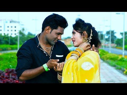 Man Ma Bandh Ke Rakhe Havav - मन म बाँध के राखे हावव - Champa Nishad & Minendra Yadav - CG Song