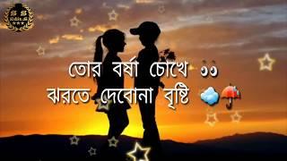 Tokey praner cheye boro besi valobasi whatsapp status from Chalo Edit Karein Saddam Edit.s