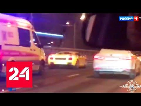 """На водителя """"Ламборгини"""", не уступившего дорогу скорой помощи, завели дело - Россия 24"""