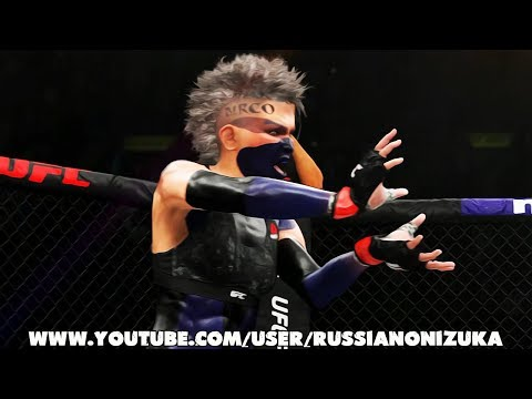 FROST versus MOROZ - UFC 3