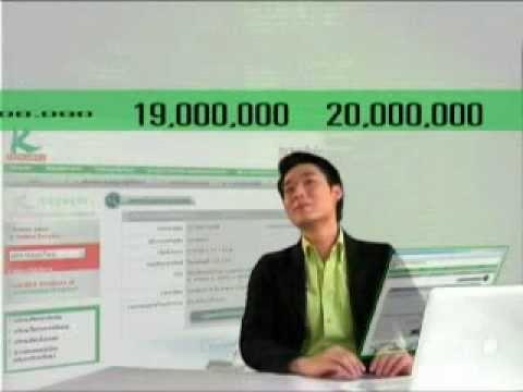 วิธีการซื้อทรัพย์สินรอการขาย KBank