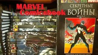 Marvel. Секретные войны. Часть II Официальная коллекция комиксов #32