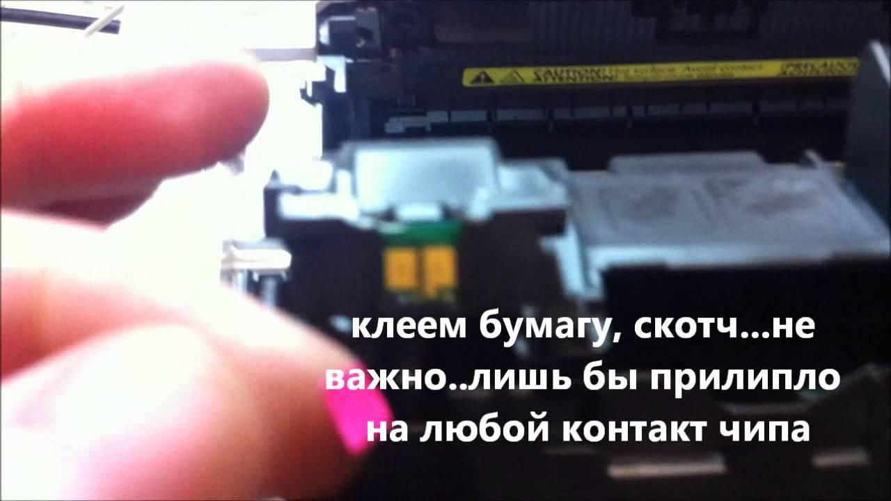 Как заправить картридж HP 920, инструкция по заправке - YouTube