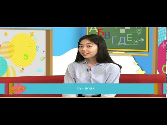Казахстан Костанай «Өрімтал» 25 января 2021 года