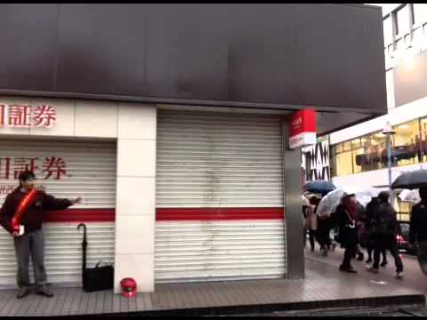 Street Preach 2014/03/02 14:57 JST  Japan Yokohama