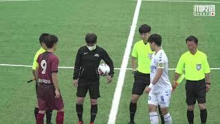 2021 청룡기 ㅣ 서울경희고 vs 경기안산FC U18…