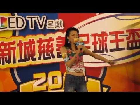 連詩雅 Shiga Lin - Come On (Live)