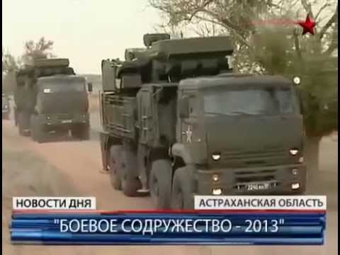 Russian Airforce Air Defence Training protecting the Russian sky's from Obama