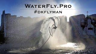 DK-Waterfly.Pro-11.08.2018