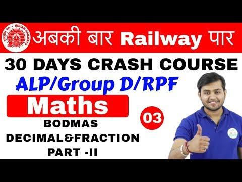 11:00 AM - Railway Crash Course | Maths by Sahil Sir | Day #03| BODMAS Decimal & Fraction Part-II