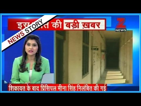 Shameful Punishment To Girls In A School