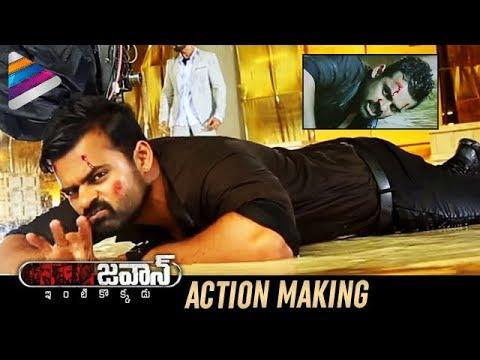 JAWAAN Movie ACTION MAKING | Sai Dharam Tej | Mehreen Pirzada | Thaman S | Telugu Filmnagar