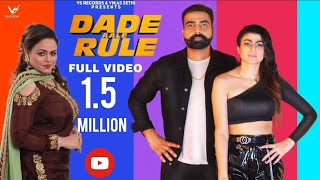 Dade Aale Rule (Gurlej Akhtar, Jaskaran Grewal) Mp3 Song Download