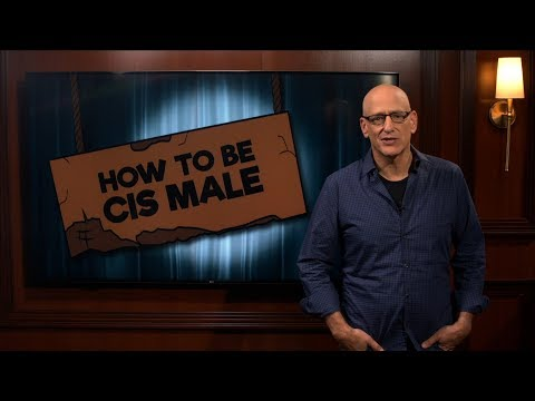 How To Be Cis Male