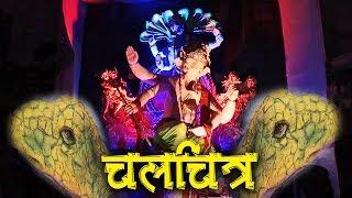 Mumbai Ganpati Darshan 2019   Mumbai Cha Peshwa 2019   Show & Decoration   Mumbai Ganpati