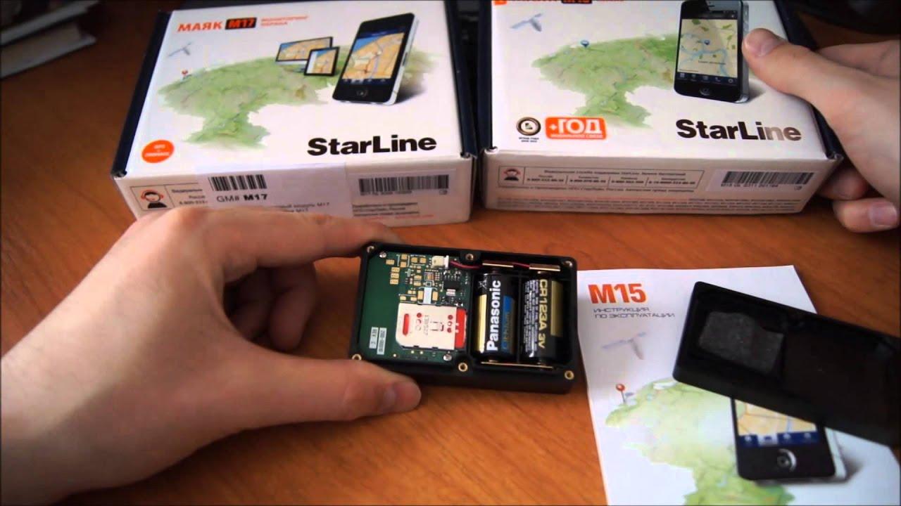 ВидеоИнструкция GPS глушилка 14 (Пелена) - YouTube