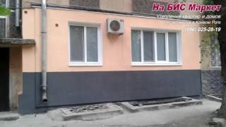 Утепление стен квартиры на первом этаже пенопластом (фото, Кривой Рог)(, 2016-08-12T11:15:26.000Z)