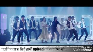 new nepali movie song kale dai full hd video