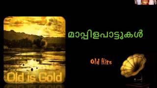 Karayanum Parayanum | Old Mappila Hits