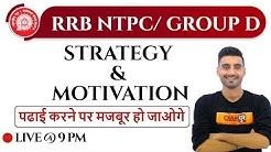 RRB NTPC/ GROUP D |  STRATEGY & MOTIVATION | पढाई करने पर मजबूर हो जाओगे | By Vivek Sir
