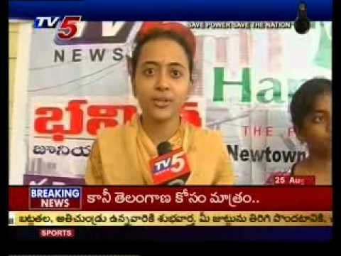 TV5 Save power Save The Nation Essay Writing Competition In Mahaboobnagar Dist