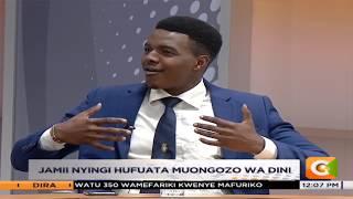Mazishi: Mila na desturi ya jamii  #SemaNaCitizen