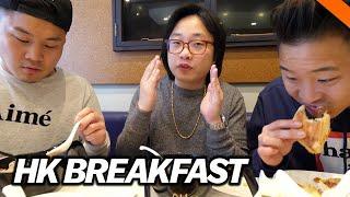 HONG KONG BREAKFAST w/ JIMMY O. YANG // Fung Bros Food