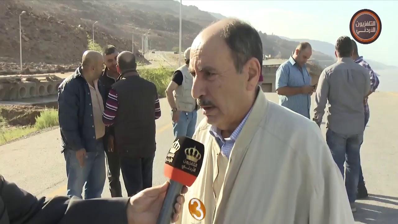 حادثة البحر الميت - وزير الاشغال