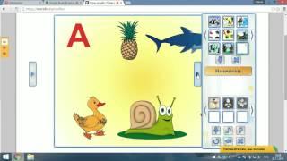 Новые способы формирования фонематического слуха у детей с ОВЗ с помощью интерактивной игры