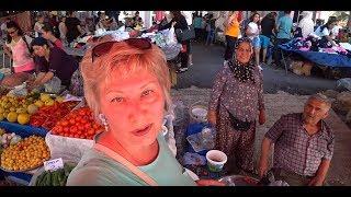 10.06.19 Турция.  Базар.  Цены на овощи и фрукты.  Акватапки.  Цена