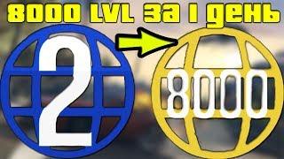 GTA 5 online - КАК быстро повысить уровень  gta 5 online