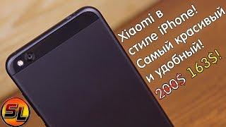 xiaomi Mi5C обзор