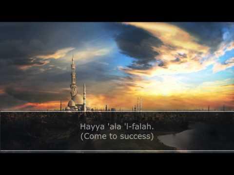 Beautiful Azan with English Subtitles and Transliteration