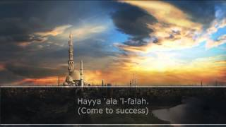 Beautiful Azan with English Subtitles and Transliteration