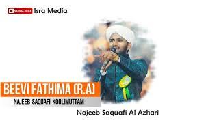 Fathima Beevi | Speech By Najeeb Saqafi Al Azhari | isra Media