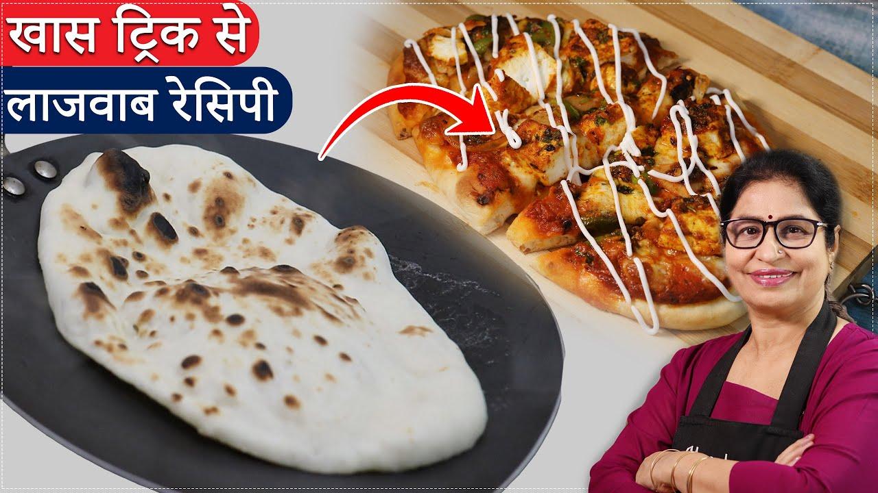 बार-बार रेस्टोरेंट क्यों जाये, जब लाजवाब स्वाद मे शाही खाना घर पर ही मिल जाये, Paneer Makhani Nanjaa