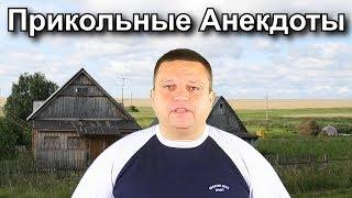 Анекдот про долг Прикольные и самые смешные анекдоты от Лёвы