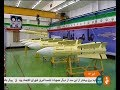 Iran made Air to Air missile dubbed Fakour test fires from F-14 Tomcat موشك هوا به هوا فكور ايران