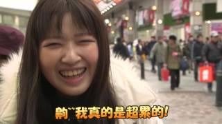 """2016年""""仙台年初开卖「仙台初売り」""""视频-中文版"""