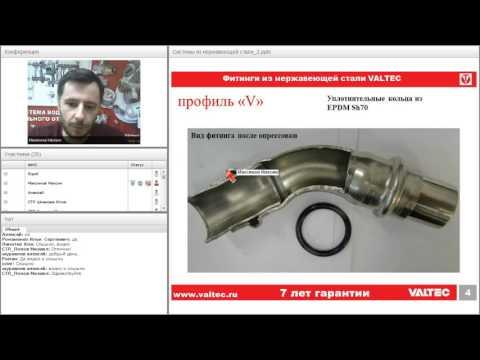 Видео Трубы с нержавеющей стали в брянске