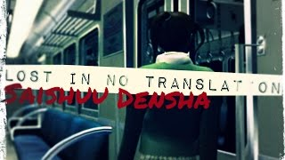 Saishuu Densha [Lost in No Translation - Ep 01]