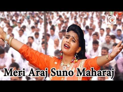Meri Araj Suno Maharaj/Rahul Awana/Babita Choudhary | Full HD Video 2018 | Lohiya Films Haryanvi