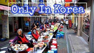 Busan Street food :  Nampodong Street Food