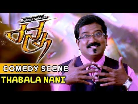 Kiccha Sudeep Slaps His Worker Comedy Scenes | Kannada Comedy Scenes | Ranna Kannada Movie