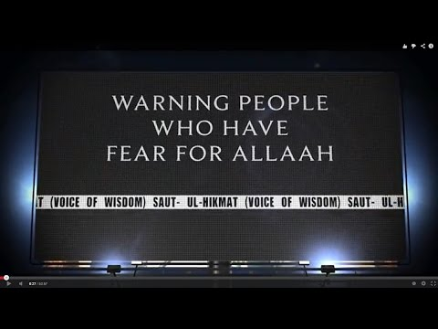 Warning People Who Have Fear For ALLAAH