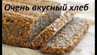 Хлеб отрубной  без дрожжей, муки и сахара.Oчень вкусный хлеб