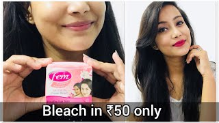fem-bleach-review-works-magically-how-to-apply-when-to-apply-
