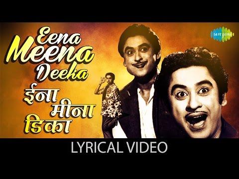 Eena Meena Dika With Lyrics | ईना मीना डीका गाने के बोल | Aasha | Vyjaintimala/Kishore Kumar