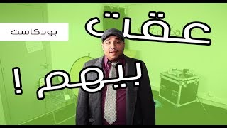 EZZOUBAIR HILAL - 3e9t bihoum ! 2017 Video